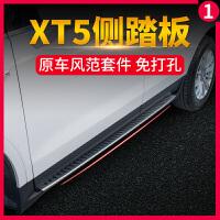车上生活适用于凯迪拉克改装 XT5原车款踏迎宾脚踏板 XT5侧踏板