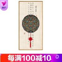 新中式装饰画客厅玄关书房茶室沙发背景中国风青花瓷壁画三联挂画品质保证 60*120 黑色框 单幅价格