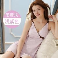 产后喂奶衣修身连衣裙棉内里背心吊带外出夏季装孕妇哺乳睡裙
