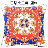 沙发抱枕靠垫欧式宫廷靠枕古典美式靠背垫不含芯北欧家用靠包抱枕