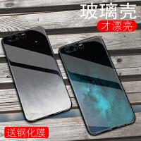 华为p10手机壳套 华为p10plus手机壳套 华为p10 plus钢化玻璃镜面渐变硅胶全包防摔男外壳女puls个性创