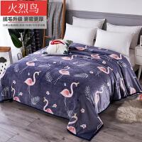 法兰绒毛毯冬季珊瑚绒毯子床单垫加厚宿舍学生午睡小被子单人双人定制! 藏青色 火烈鸟/W