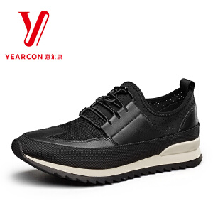 意尔康男鞋2017夏季新款男士单鞋时尚潮男运动休闲鞋网眼透气鞋子