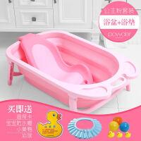 婴儿折叠洗澡盆浴盆新生儿宝宝用品可坐躺通用小孩儿童沐浴桶大号
