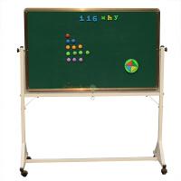 支架式移动翻转儿童黑板 幼儿园烤漆双面磁性教学大号黑板 办公用推拉黑板 100乘67cm