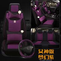 20180803020653711 新款四季亚麻汽车坐垫启辰R50XD50T70幻速S2S3绅宝X65D50座套