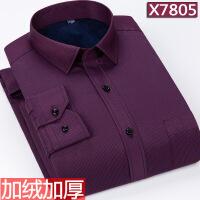 中年男士加绒加厚长袖衬衫冬季中老年爸爸装保暖衬衣宽松40-6