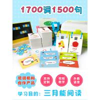 英语单词卡片幼儿启蒙英文字母闪卡小学儿童早教学龄前有声点读笔 早期启蒙训练1200词卡拼字游戏