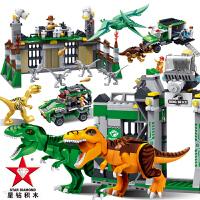 儿童拼插暴龙积木拼装霸王龙大逃脱星钻积木恐龙 玩具男孩子
