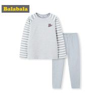 巴拉巴拉男童儿童内衣套装秋冬新品秋衣秋裤中大童条纹睡衣棉毛衫