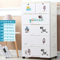 加厚抽屉式收纳柜儿童宝宝衣柜柜子储物柜简易鞋柜五层斗柜整理柜