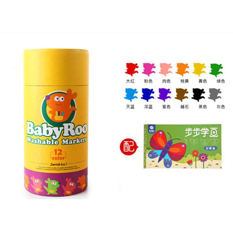 幼儿园宝宝绘画笔涂鸦24色水彩笔套装 儿童水彩笔画笔可水洗