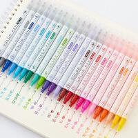 点石文具无印风日系简约12色双头水性笔彩色中性笔24色勾线画笔包邮