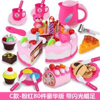儿童生日玩具套装切切乐女孩女童公主宝宝过家家3-4-5-6岁