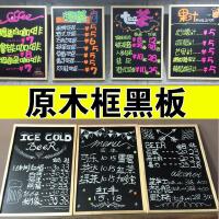 萌味 磁性小黑板 实木框复古磁性小黑板 挂式家用儿童教学店铺广告创意粉笔写字板