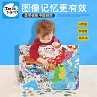美乐儿童拼图中国地图磁性拼图磁力早教益智玩具木质正反两用拼板