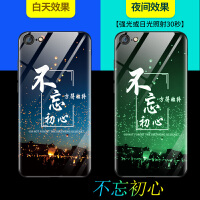 iPhone6Plus手机壳夜光玻璃壳苹果6plus/6Splus钢化玻璃壳全包硅胶防摔保护套简约图案彩绘保护壳/套镜