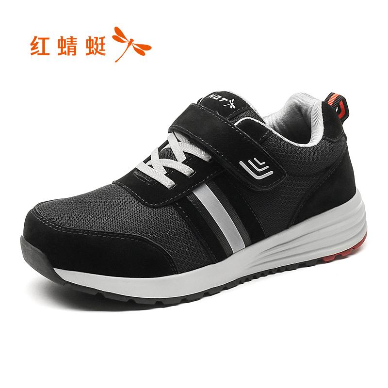【领劵下单立减120】红蜻蜓运动女鞋秋季新品广场晨练中老人鞋运动休闲健步鞋