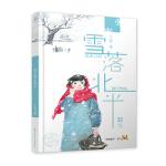 京味童年系列:雪落北平
