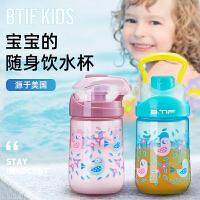 美国BTIF儿童水杯便携直饮水壶夏天杯子幼儿园小学生防摔夏季水瓶