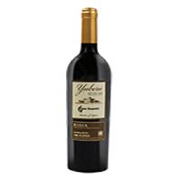 凯茜蕾 伊贝尔干红葡萄酒 2008  1.5L