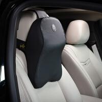 荣威350 750 360 W5 W4专用真皮记忆棉汽车座椅护腰靠垫头枕套装