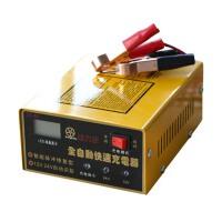 全自动汽车电瓶充电器修复蓄电池充电机12v 24V自动识别100AH