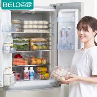 好质量冰箱收纳器冰箱收纳盒长方形抽屉式整理盒食品食物储物盒