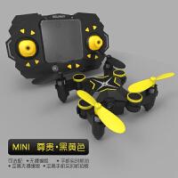 遥控飞机手机实时高清航拍充电迷你四轴变形飞行器儿童玩具无人机 黑色 磨砂耐摔