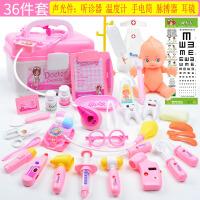�和��^家家小�t生玩具套�b男孩女孩�光��\器打��o士工具箱�t院 升�版盒�b�t生36件套 粉+衣服 含娃含吊瓶