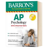 巴朗AP心理学第8版 英文原版 Barron's AP Psychology 附全真试题 线上测试 答案解析 英文版进