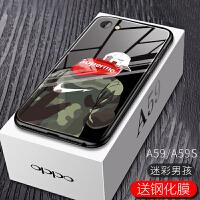 oppoa3手机壳a5玻璃后盖a59s硅胶a57超薄a1个性创意a37保护套oppoa83全包opp OPPOA59/