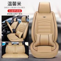 汽车坐垫全包围皮座套四季通用2020新款专用座垫19座椅套冬季全包