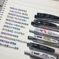 日本ZEBRA斑马笔JJ15限定版中性笔黑笔考试学生用学霸笔速干按动多品牌进口水笔套装0.5旗舰店官网sarasa