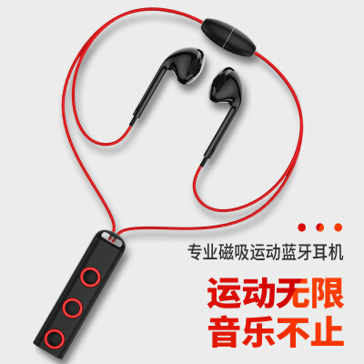 新款迷你无线4.1蓝牙耳机重低音乐运动跑步防水防汗双耳耳塞挂耳式入耳式苹果手机降噪中文语音提示磁吸式 高磁力防脱落 轻巧舒适自由