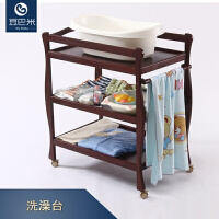 婴儿尿布台护理台抚触收纳BB床移动实木换衣整理