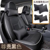 奥迪Q3汽车坐垫 1718款Q3夏季专用座套 全包围座垫 四季通用车垫