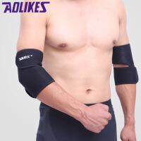 透气男女士羽毛球篮球护臂网球肘护手肘护胳膊套护具护肘运动