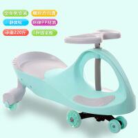 【支持礼品卡】儿童扭扭车摇摆车婴儿学步车5qf