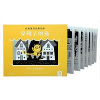 经典童话光影绘本:穿靴子的猫 镂空折页立体翻翻亲子互动玩具礼品书籍 儿童故事书 绘本