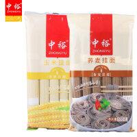 中裕/ZHONGYU  打扎挂面组合 玉米 荞麦 2种口味 杂粮面 1.2kg