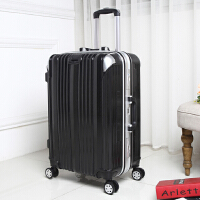 铝框拉杆箱旅行箱密码行李箱学生登机箱万向轮男女20寸24寸箱子潮