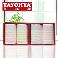 TAYOHYA多样屋 清馨条纹方巾礼盒2条装