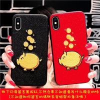 新年刺绣招财猪华为P20手机壳mate20X/10红色nova3/3e/3i/2s本命年p9荣耀10