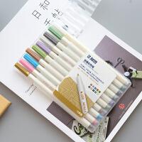 斯塔金属油漆笔珠光彩色记号笔10色套装请柬装饰涂鸦相册笔多色可爱小清新韩国创意签字笔手账制作日记DIY