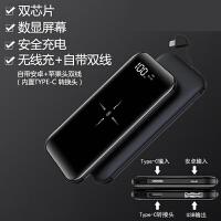 �o�充���iphoneX石墨烯移�与�源1W�O果8通用超薄快充�W充迷你小巧便�y10000毫安大容量�S�
