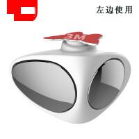 20191113000220661汽车后视镜小圆镜多功能倒车镜右前轮360度广角辅助前后轮盲区镜
