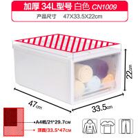 家居生活用品收纳箱抽屉式塑料收纳盒整理箱大号衣服家用衣柜储物箱收纳柜收纳 魔法盒