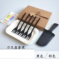 餐具刀叉一次性塑料刀叉碟套装生日刀叉盘套装50套
