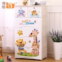 加厚儿童抽屉式收纳柜储物箱塑料整理柜宝宝衣柜婴儿五斗柜子